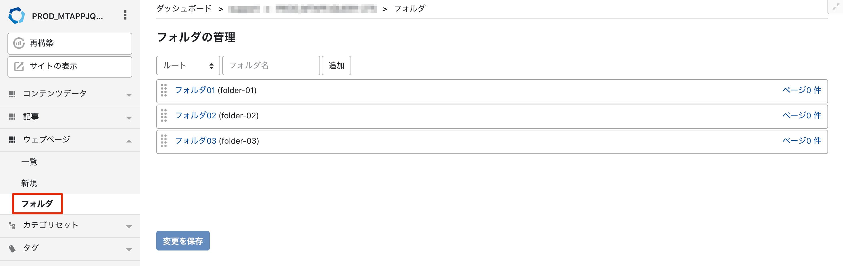Folder 20200609164355 min